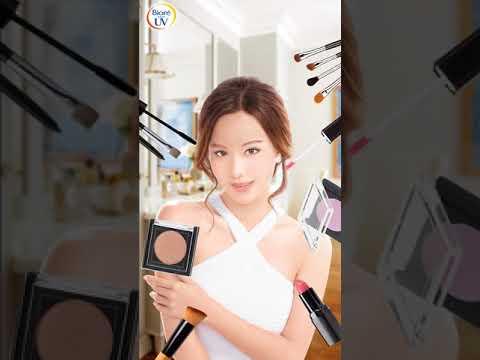 Interactive Game Biore UV Milk