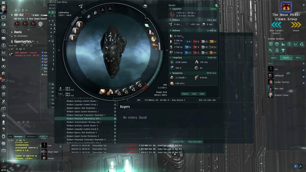 Entropia universe заработок денег в онлайн игре
