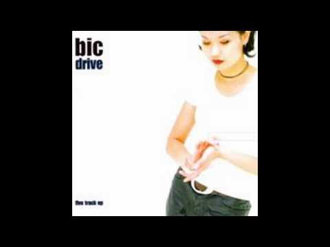 Bic Runga - Ordinary Girl