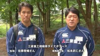 「第7回福島県タグラグビー交流大会」頑張ってます!伊達!