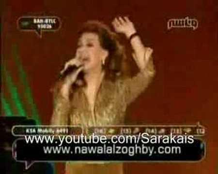 Nawal Al Zoghbi & Serdar Ortac نوال الزغبي