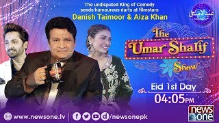 The Umar Sharif Show, Episode 4 , Guest: Danish Taimoor & Ayeza Khan