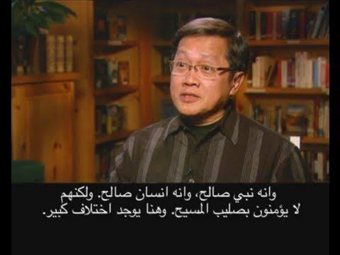 Testimony of Pastor Wally in Saudi Arabia شهادة القس والي في السعودية