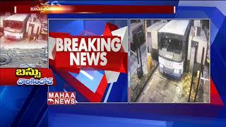 TSRTC Bus Stolen From Hyderabad, Found In Maharashtra