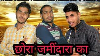New Haryanvi DJ Song || छोरा जमींदारा का || by Aman Malik Golli || Ankit Rawal
