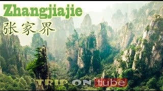 Trip on tube : China trip (中国) Episode 18 - Zhangjiajie (张家界) Avatar [HD]