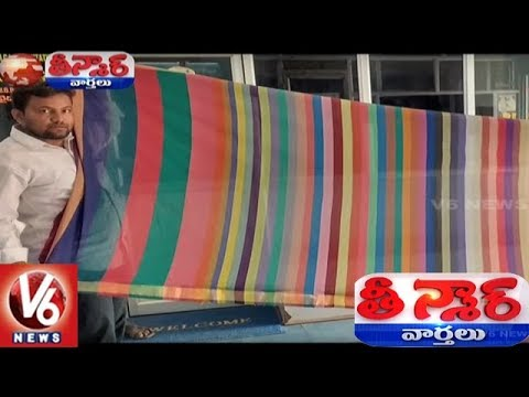 Sircilla Handloom Worker Weaves Saree With 202 Colour Threads | Teenmaar News