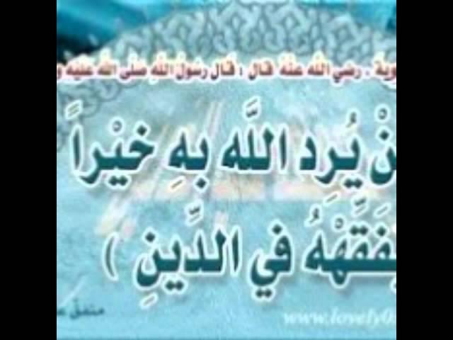 Taariiikhdii Asxaabigii Jaabir Ibn Cabdillaahi RC.Q1aad Li Sh Xassan Ibrahim Ciise Xafidahullaah