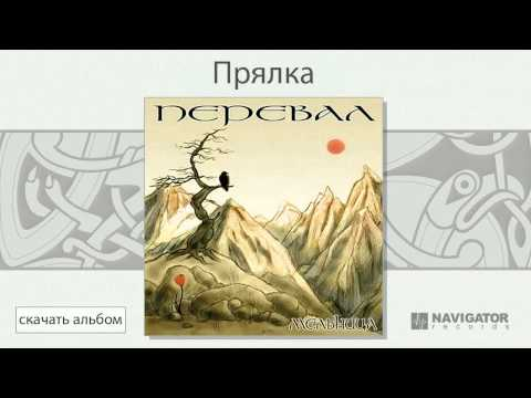 Мельница - Прялка