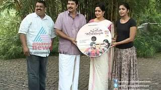 Puthiya Theerangal - Mammootty and Kavya Madhavan launched the audio of