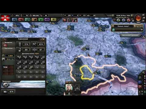 Оптимальный шаблон дивизии в Hearts of iron 4 на примере Польши.