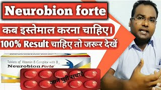 Neurobion forte tablet Benefits, Dosage, Side-Effects, How to use Full detail.