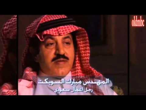 فلم حرب الخليج