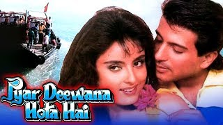Pyar Deewana Hota Hain (1992) Full Hindi Movie | Pankaj Berry, Beena Banerjee, Zaheer Rizvi