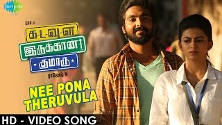 Nee Pona Theruvula HD Video Song Kadavul Irukaan Kumaru | G.V.Prakash Kumar, Anandhi