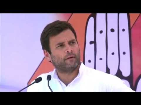 Rahul Gandhi Addresses Public Rally at Bathinda, Punjab on April 28, 2014
