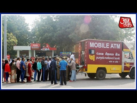 Khabare Superfast: Mobile ATMs Provide Some Relief To People