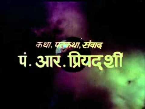 chahey dekho jal me  mukesh anuradha paudwal  bhagwan samey...