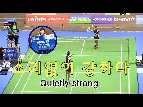 [여단 배드민턴 베스트랠리] 소리없이 강한, 성지현선수/[Women's single best rally] Queitly strong, Ji Hyun Sung
