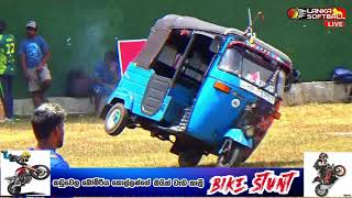 BIKE & TUK TUK STUNT IN SRI LANKA