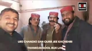 Download URS CHANDIO SAN QURAB JE KACHERI by: Rasool Bux Lar and Omarkot jee hr dil shakhsiyat  Qurban Otho 3Gp Mp4