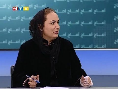 Amaj - 8.1.2015 آماج - بررسی سفر هیات حزبی پاکستان به کابل و واکنش نهادهای جامعه مدنی