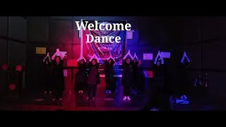 2019 Welcome Dance performance | Imperial University lahore