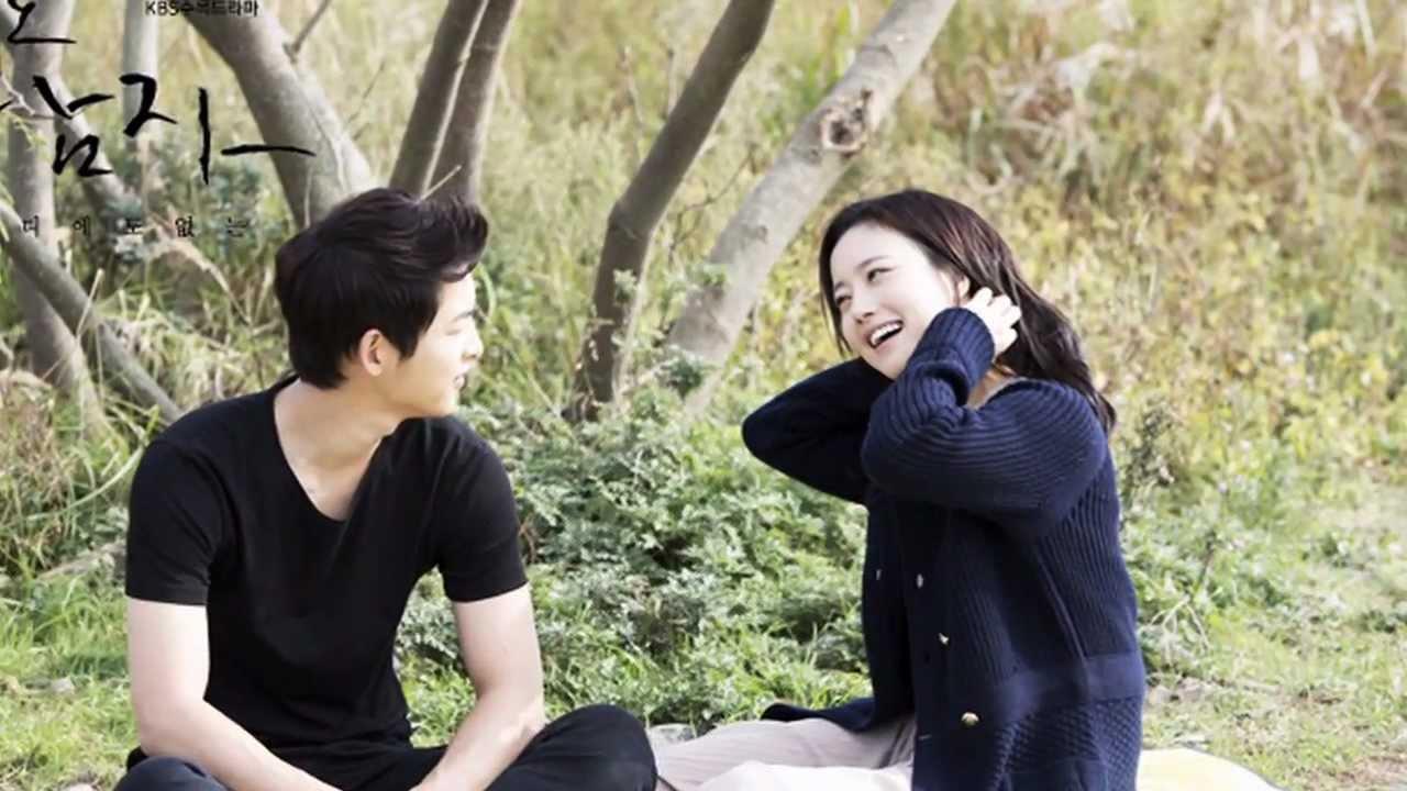 Park shi hoo moon chae won dating