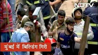 Mumbai: Dongri इलाके में 4 मंजिला इमारत गिरी, चश्मदीदों ने बताया कैसे हुआ हादसा