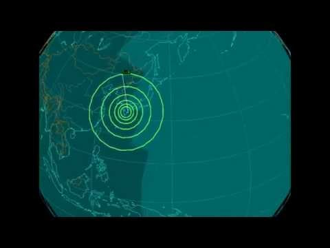 EQ3D ALERT: 8/28/14 - 5.8 magnitude earthquake off the coast of Nobeoka, Japan