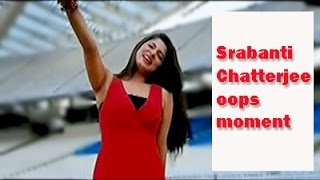 Srabanti Chatterjee oops moment video - HD