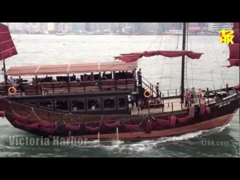 Hong Kong tourist attractions - 12hk.com (v. 1.1) 香港景点