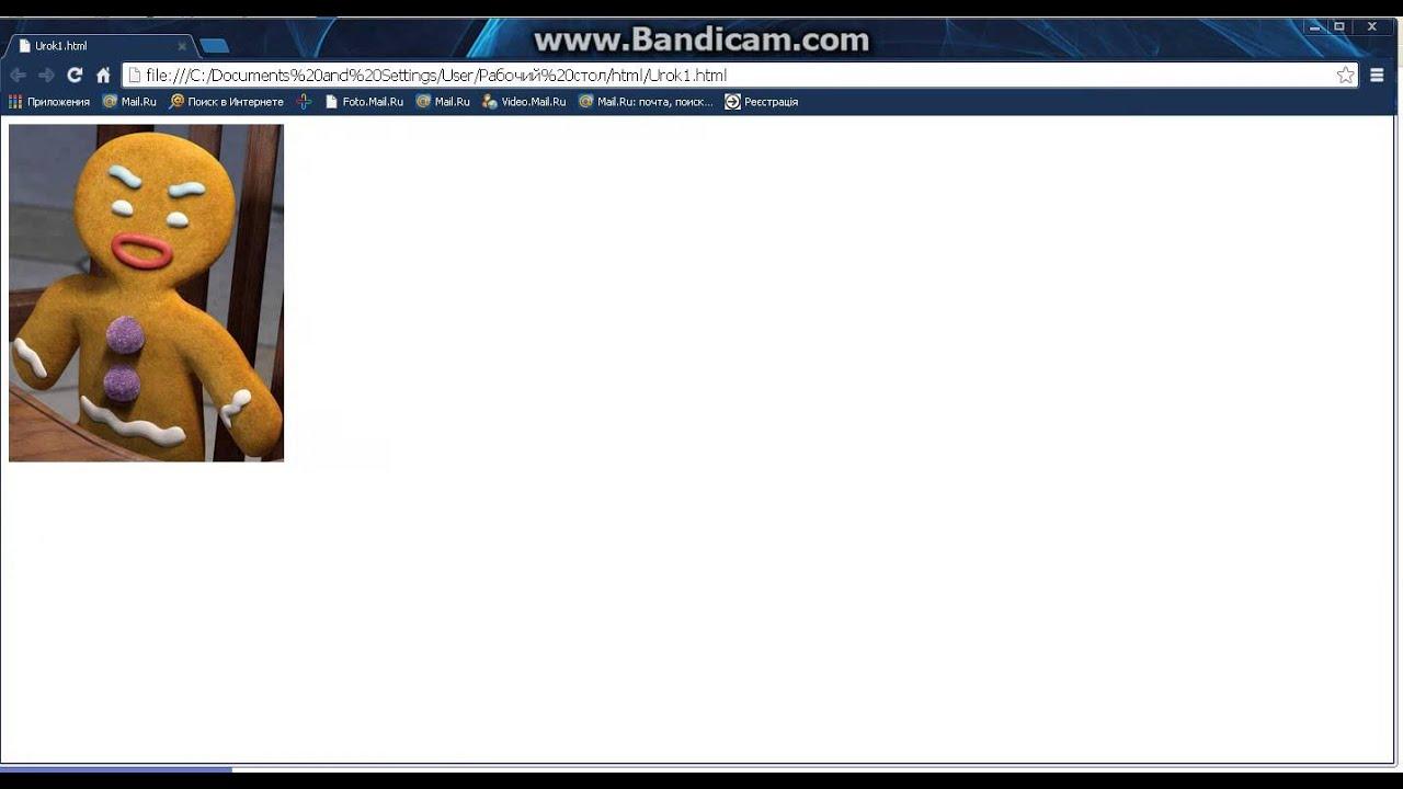 Как добавить фоновый рисунок на веб-страницу? 7