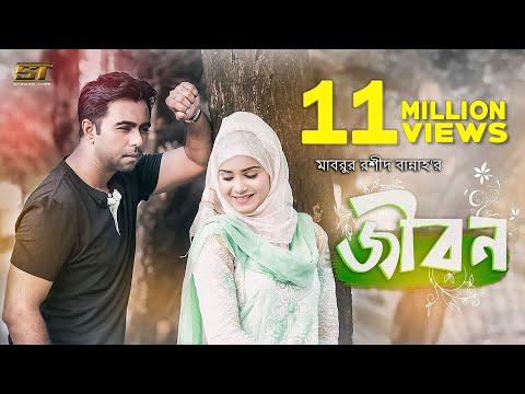 Jibon | Apurba | Tanjin Tisha | Bangla New Natok 2018 | Mabrur Rashid Bannah thumbnail