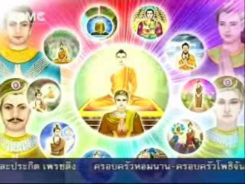 กรรมเก่าของพระพุทธเจ้า 1 DMC.TV 1/2
