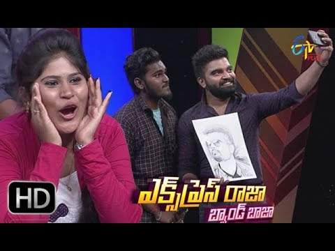 Express Raja Band Baaja | 21st October 2018| Full  Episode 109 | ETV Plus