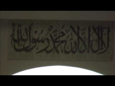 Imam Kashif Aziz (7/27/14)