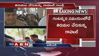 Congress President Rahul Gandhi Treks Hill to offer Worship at Tirumala temple