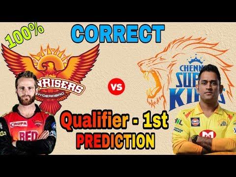 भविष्यवाणी | IPL 2018 | Qualifier - 1st | SRH vs CSK Prediction | CSK vs SRH | 22 May