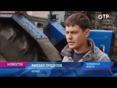В Челябинской области молодой фермер в одиночку пытается возродить родную деревню