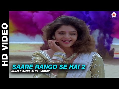 Saare Rango Se Hai 2 - Dhartiputra | Kumar Sanu, Alka Yagnik | Mammootty & Jaya Prada