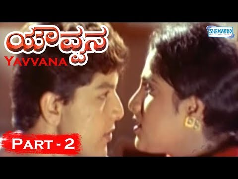 Yavvana - Part 2 Of 12 - Superhit Kannada Hot Movie