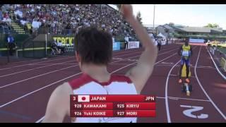IAAF World Junior Championships 2014 - Men's 4x100 Metres Relay Heat 2