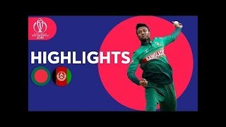 Bangladesh Vs Afghanistan Highlights  |  BAN vs AFG l World cup 2019