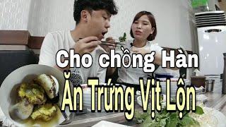 Phản ứng của Chồng Hàn khi ăn Trứng Vịt Lộn - 在韓國吃越南菜 Cuộc Sống Hàn Quốc