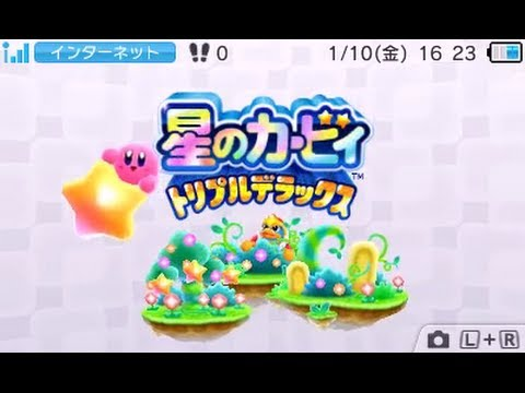 [Kirby Triple Deluxe] First Look