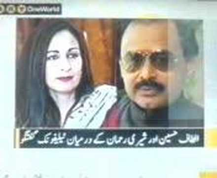 MQM Altaf Hussain & Sherry Rehman talked over Telephone