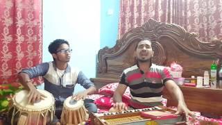 কষ্ট দিয়া নষ্ট করলে by baul ikram uddin