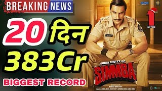 Simmba 20th Day Box Office Collection | Simmba Total Worldwide Collection | Ranveer Singh