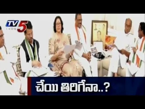 T Congress Plan to Test Their Luck : TV5 News